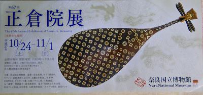 DSC00791.jpg