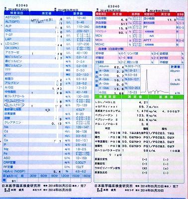 DSC02775.jpg