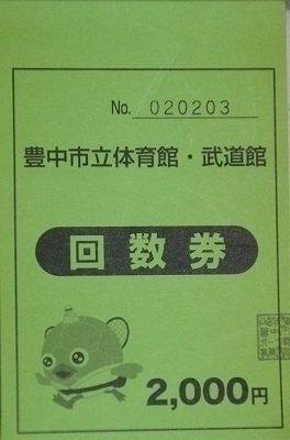 DSC05466 (1).jpg