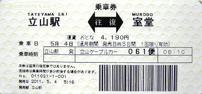 P5135717.jpg